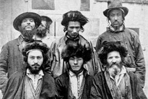 Khazars, 1876