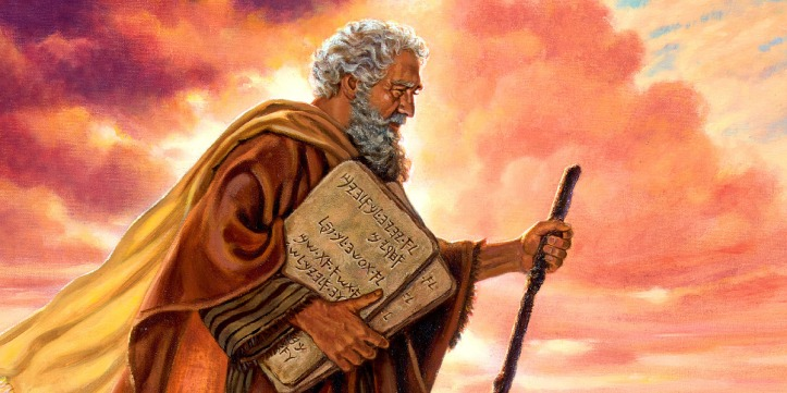 La Loi Mosaïque